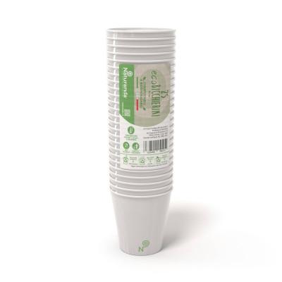 Vezua-bicchieri-caffè-compostabili